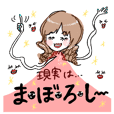 wakuwakuko