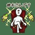 Mr. Suzuki and, if, sprite's life