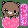可愛小熊少女☆最新貼圖☆