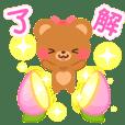 HOPE KUMA-Taiwan-
