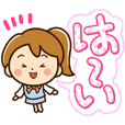Cute cute girl Sticker(ponytail)