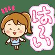 可愛い女の子のスタンプ【ポニーテール】