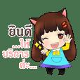 Mung Ming Online Seller