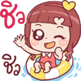 Chompoo Love Love 2 !!