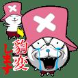 闇ネコONE PIECE【使用難易度★★★】