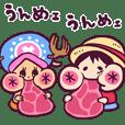 ゆるかわ ONE PIECE x 秋花