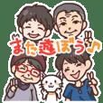 Ooiwa Sticker