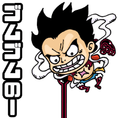 ONE PIECE HABARO Luffy STAMP