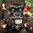 大猩猩!2