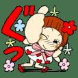 ひま子ちゃん49 デカ文字で毎日挨拶!