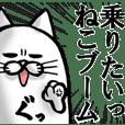 Marumaru-busuneko!4