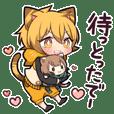 虎猫少年3