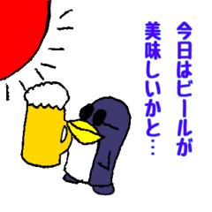 ペンギン座