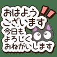 Chibi Kuro (Long sentence)