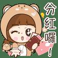 Brownie Snow (CN)