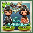 Klee(クレー)~月ノ雫舞う街より~