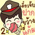 HAPPY POLICE 2