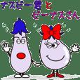 Mr.Eggplant and Miss.Eggplant
