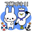 Frequently used message Rabbit - 7