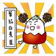 soft boiled egg with tomato