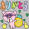 cute ordinary conversation sticker371
