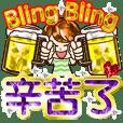 Love The bling bling woman
