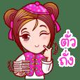 Gigi Teochew Chinese