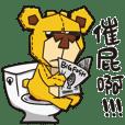 Contact Bear - bear's life