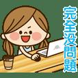 Kawashufu: Animated2 ZH