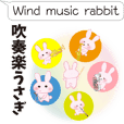 Wind music rabbit