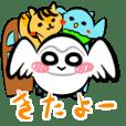 Stickers of movement of Shiro-kun
