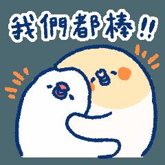 啾波麻糬3