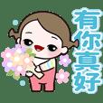 Cute baby doll-01