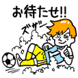 Ready-to-use! Soccer sticker