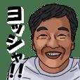 ノバシステム株式会社☆社員スタンプ☆