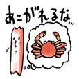 Japanese Seafood Sticker