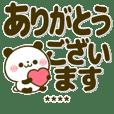カスタム♡デカ文字パンダ