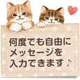 Message sticker