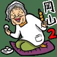 Granny in Okayama 2
