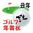 2021 Happy New Year Golf Ball Stickers
