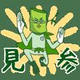 エコロジカルヒーロー「竹マン」