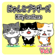 Kitty brothers Vol.1