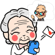 Grandma and grandpa [ animation ]