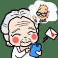 動く!おじいちゃんとおばあちゃん