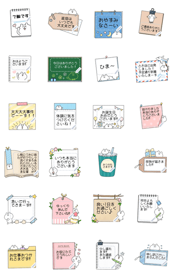 「ゆるくまメッセージスタンプ5」のLINEスタンプ一覧