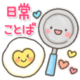 cute and useful stickers-Daily life