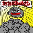 大牟田市非公認石炭!大牟田弁ば使おうばい!
