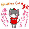 Hiroshima Cat 6 Autumn