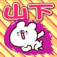 Personal sticker for Yamashita