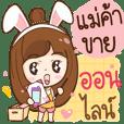 Mama Jung Online Shop
